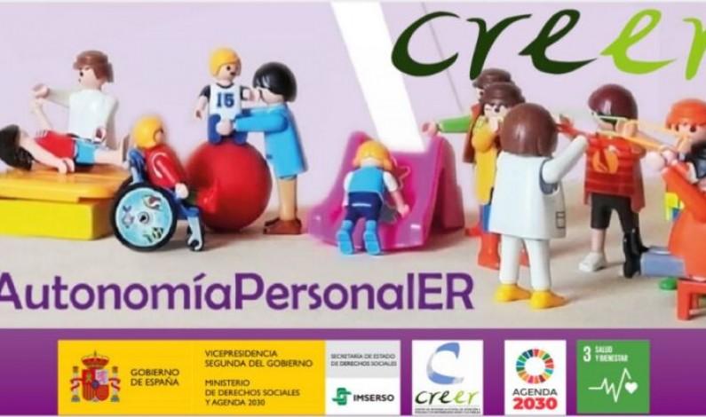 El Creer acoge las IV Jornadas de Promoción para la Autonomía Personal en Enfermedades Raras