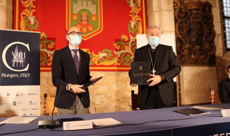 La Junta amplia su cooperación con la Fundación VIII Centenario