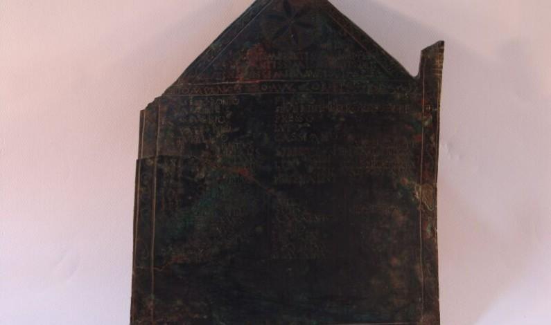 La Tésera de Sasamón elegida pieza del mes del Museo Provincial de Burgos