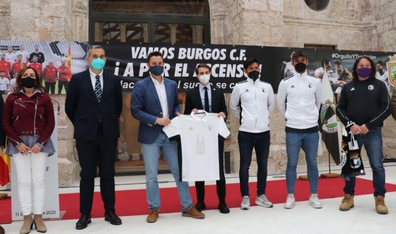 El Ayuntamiento de Burgos apoya al Equipo de Fútbol Burgos C.F. en la Fase de Ascenso a Segunda División