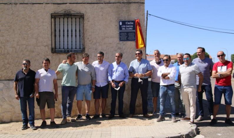 «Los Chicos del Cloro» ya tiene calle en Roa