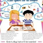 """Concurso """"¿Qué quiero ser de mayor? """" de la XI Noche Europea de los Investigadores en Castilla y León"""